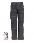 Jeans Arbeitshose (Lycra-Stretch)